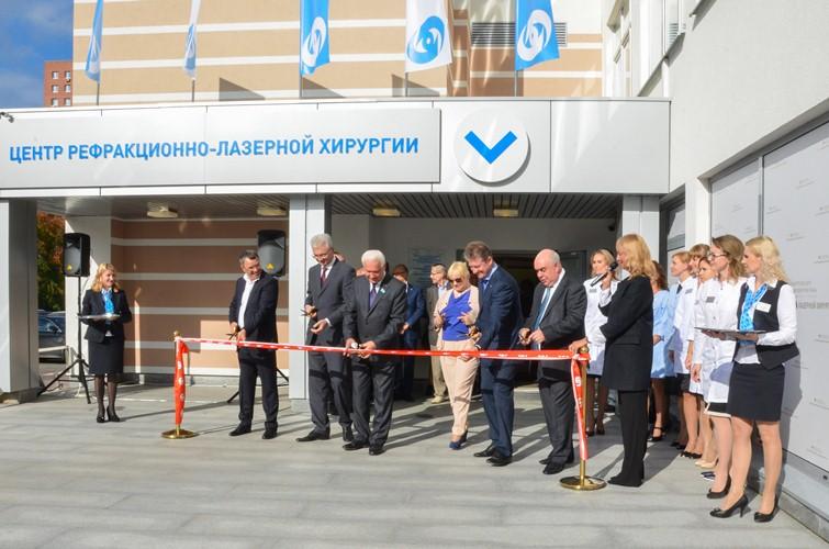 Сургут центр лазерной медицины запись на прием пункты приема металлолома москва гольяново